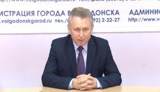 Итоговая пресс-конференция главы города Волгодонска