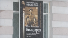 Персональная выставка Болдырева И.В. в эколого-историческом музее