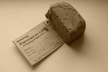 Акция»Блокадный хлеб» на открытом уроке мужества и патриотизма в педагогическом колледже