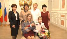 Юбилейные сертификат на материнский капитал