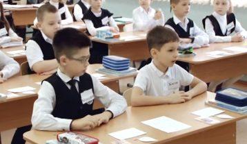 Испытание «Открытый урок» конкурса профессионального мастерства Педагог года 2020