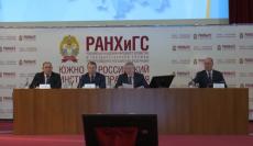 Отчет Министерства информационных технологий и связей РО