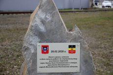 Торжественная закладка камня в знак строительства моста