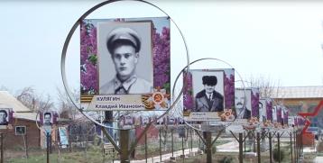 Новый сквер Великой Победы в станице Хорошевская