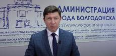Данные по COVID-19 в Волгодонске на 29 апреля