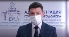 Обращение Сергея Ладанова по COVID-19 на 27 мая