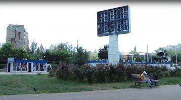 Сорняк в центре города