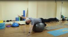 Лечебная гимнастика на фитболе