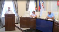 Депутатская комиссия по экономическому развитию