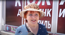 Опрос горожан ко Дню Российской почты