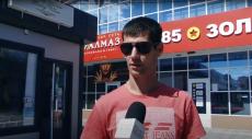 День русской лени