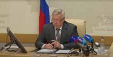 Заседание правительства Ростовской области