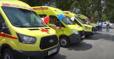Автомобили скорой помощи для медицинских учреждений Волгодонска
