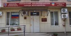 Брифинг Сергея Ладанова