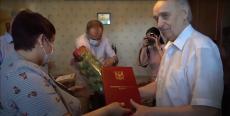 Поздравления почетному гражданину Волгодонска.