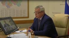 Заседание регионального штаба по борьбе с  распространением COVID-19