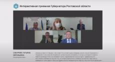 Интерактивный прием губернатора Василия Голубева