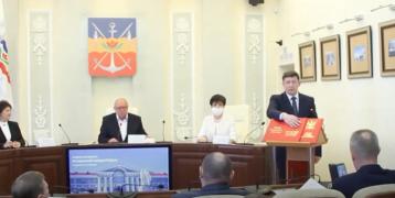 Первое заседание Волгодонской городской Думы 7 созыва