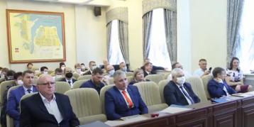Новая глава Администрации города Волгодонска