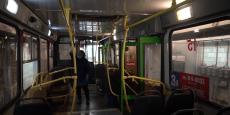 Обработка общественного транспорта