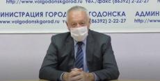 Обращение Виктора Дорохова