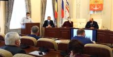 Депутатская комиссия по социальному развитию