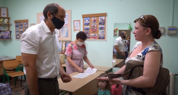 Помощь жителям 25 округа от Виталия Цуканова