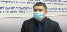 Обращение начальника здравоохранения к гражданам