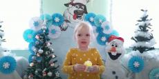 Акция «Дети к Новому году»