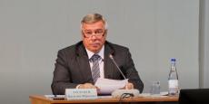Заседание совета при министерстве природных ресурсов