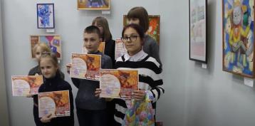 Художественная выставка «ЛИК»