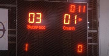 Чемпионат по футболу в спортивном комплексе «Олимп»