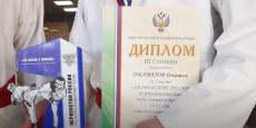 Первенство России по рукопашному бою