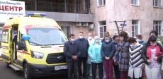 Новые кареты скорой помощи для Городской больницы №1