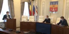 Депутатская комиссия по строительству и землеустройству
