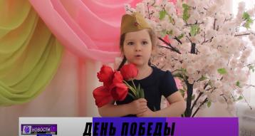Рубрика «По понятиям». День Победы