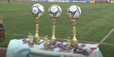 Награждение турнира «Кожаный мяч»