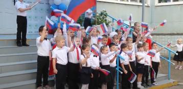 День России в Детском саду «Золотой ключик»
