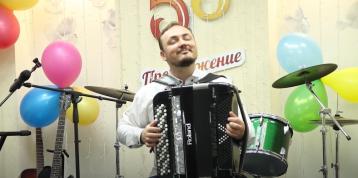 Концерт Станислава Малышева в школе «Восхождение»