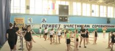 Соревования по художественной гимнастике «Сказки гор»