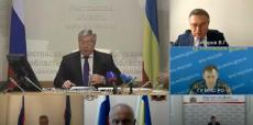 Расширенное заседание правительства Ростовской области