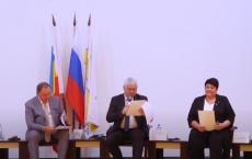 Муниципальный форум от политической партии «Единая Россия»