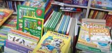 Благотворительная акция «Помоги собрать ребёнка в школу»