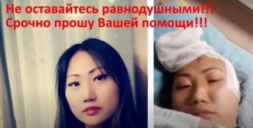 Благотворительная помощь для  Евгении Ким